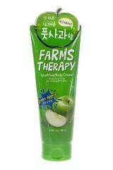 Крем для тела Зеленое яблоко