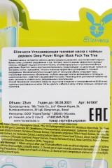 КОРЕЯ Elizavecca Маска для лица тканевая Deep Power Ringer - Pack Tea Tree