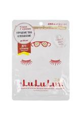 Япония Lululun Маска для лица тканевая White