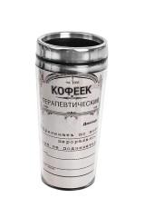 Термокружка с крышкой Кофеек терапевтический