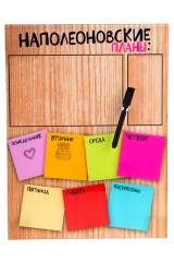 Доска-мемо Разноцветные стикеры
