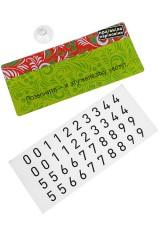 Карточка визитная Правила парковки - хохлома
