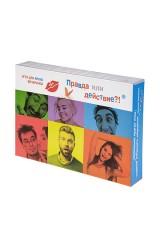 Игра настольная развлекательная карточная для взрослых Правда или действие?!