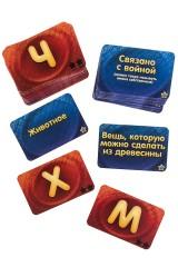 Настольная карточная игра Соображарий