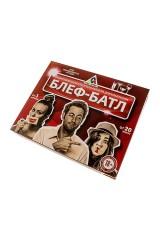 Игра настольная развлекательная, карточная для взрослых Блеф-Батл