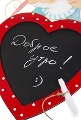 Доска-мемо Мыши на сердце