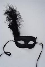 Сувенир карнавальный Маска с перьями