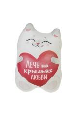 Игрушка-подушка мягкая Котик летит на крыльях любви