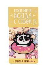 Брелок Панда