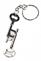 Брелок-головоломка Ключи