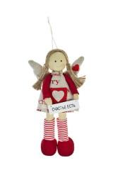Кукла мягконабивная Счастливая феечка
