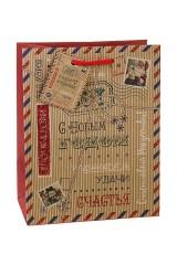 Пакет подарочный новогодний Новогодняя посылка