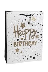 Пакет подарочный С днем рождения