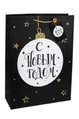 Пакет подарочный новогодний Елочный шар