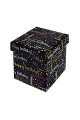 Коробка подарочная Время поздравлений