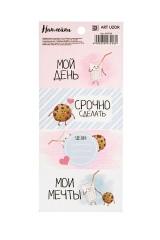 Наклейки Молочко с печенькой