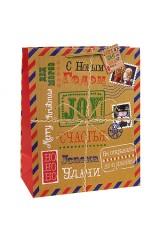 Пакет подарочный новогодний Праздничная посылка
