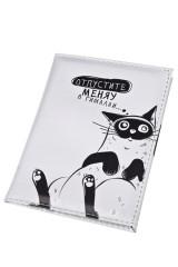 Обложка для паспорта Ленивый котик