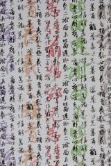Бумага упаковочная Японские поздравления