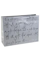 Пакет подарочный Подарок для тебя