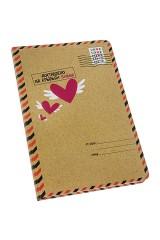 Записная книжка На крыльях любви
