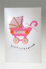 Открытка Розовая коляска