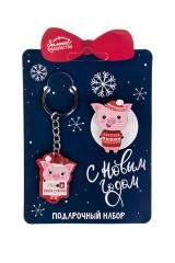 Набор новогодний Почта счастья