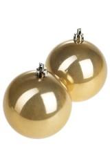 Набор шаров елочных Набор шаров елочных, 2-предм., Д=7.5см, пласт., крем.-желтый