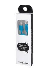 Кабель 2м. USB-lightning