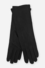 Перчатки удлиненные шерстяные Джулия