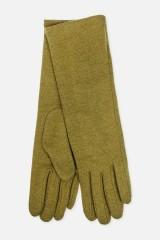 Перчатки Джулия