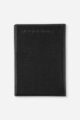 Обложка для паспорта Особо умен