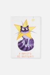 Обложка для автодокументов Звезданутый кот