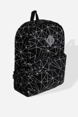 Рюкзак школьный Гэлакси