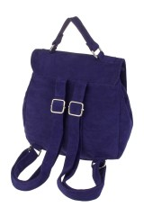 Сумка-рюкзак Софти