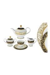 Чайный сервиз Толедо