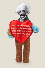 Игрушка Эйнштейн с сердечком