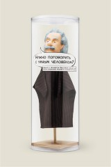 Кукла Эйнштейн