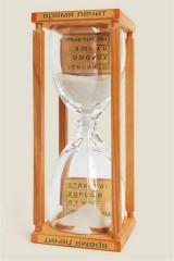 Часы Время лечит