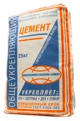 Подушка Цемент