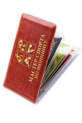 Чехол для карт Мастер спорта по шопингу