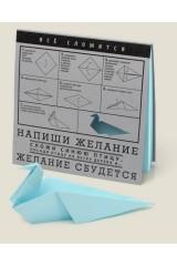 Блокнот Оригами Синяя птица