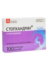 Цитатник лечебный Стопхандрин