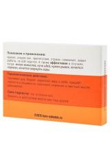 Цитатник лечебный Успехоактивизин