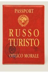 Обложка на загранпаспорт Руссо туристо