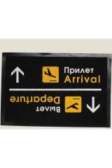 Коврик придверный Arrival Departure