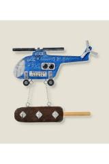 Ключница Вертолет Доставка радости