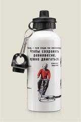 Бутылка для воды Эйнштейн