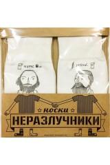 Носки неразлучники Маркс Энгельс