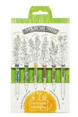 Набор растущих карандашей Прованские травы